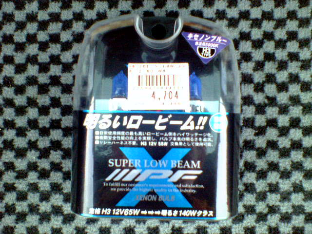 IPF SUPER LOW BEAM X XENON BLUE 5000K タイプ(サイズ)不明