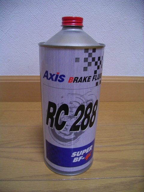 Axis RC288 SUPER BF-4