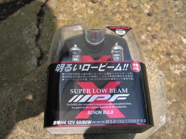 IPF Super Low Beam(3200K)