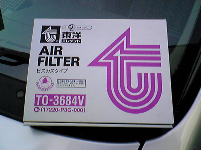 東洋エレメント AIR FILTER ビスカスタイプ TO-3684V