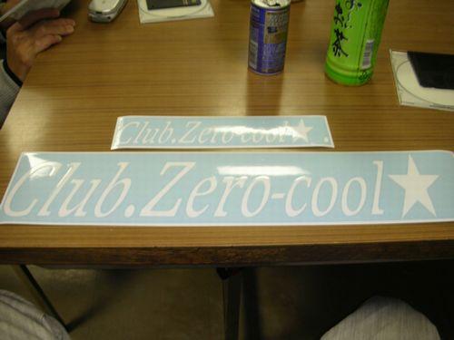 culb.Zero-cool☆ ステッカー