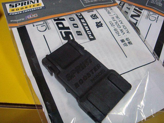 HSB (Hyper Sprint Booster)