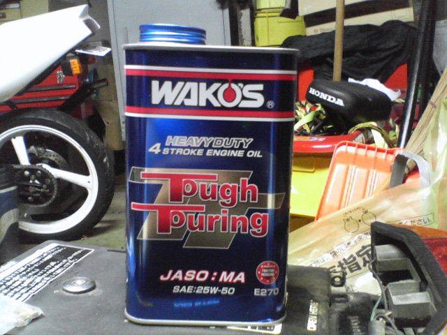WAKO'S タフツーリング