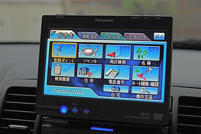 Panasonic CN-DV255D