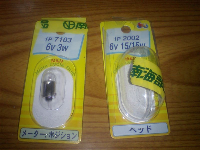 チャオM&Hマツシマ 6V15/15Wライトの単体画像