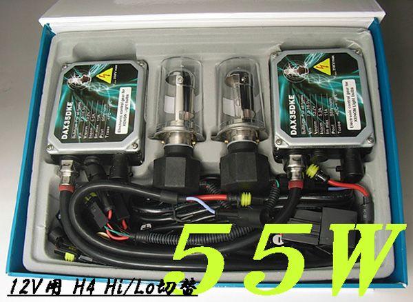 バネットラルゴコーチKINGWOOD製 H4 Hi/Lowスライド式 55W H.I.D 6000kの単体画像