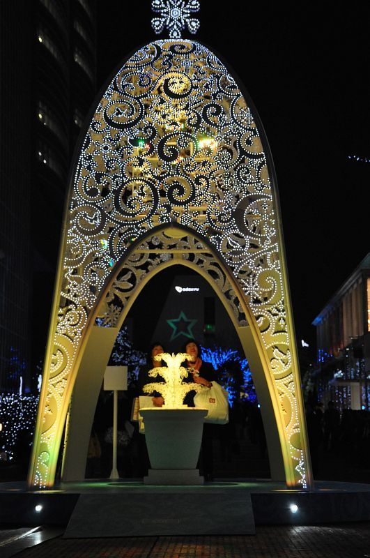 新宿テラスシティイルミネーション2008 サザンテラス広場 ブリリアントドーム