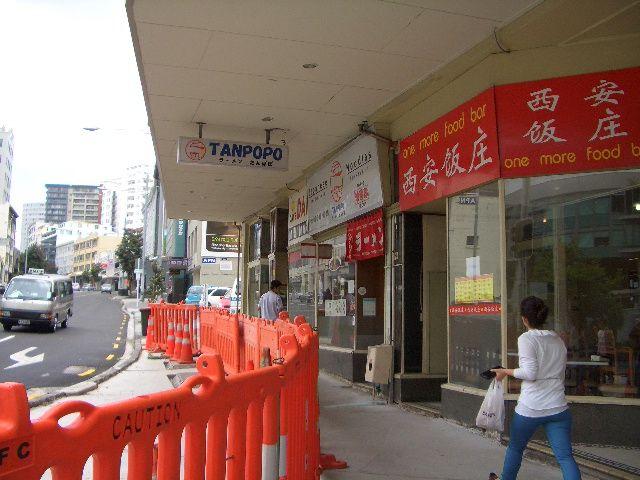 腹ごしらえにラーメン屋さん「たんぽぽ」を探します。<br /> 地図を片手に発見!<br /> ランチタイムサービス10NZドルで<br /> ラーメン+ごはん+ギョーザのセット。<br /> 店内は日本語がとびかいます。<br />