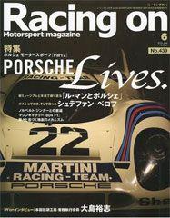 Racing on No.439 ポルシェ モータースポーツ [Part2]