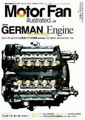 Motor Fan illustrated vol.31