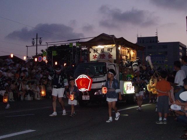 新屋町竿燈会。