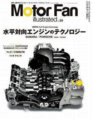Motor Fan illustrated vol.20