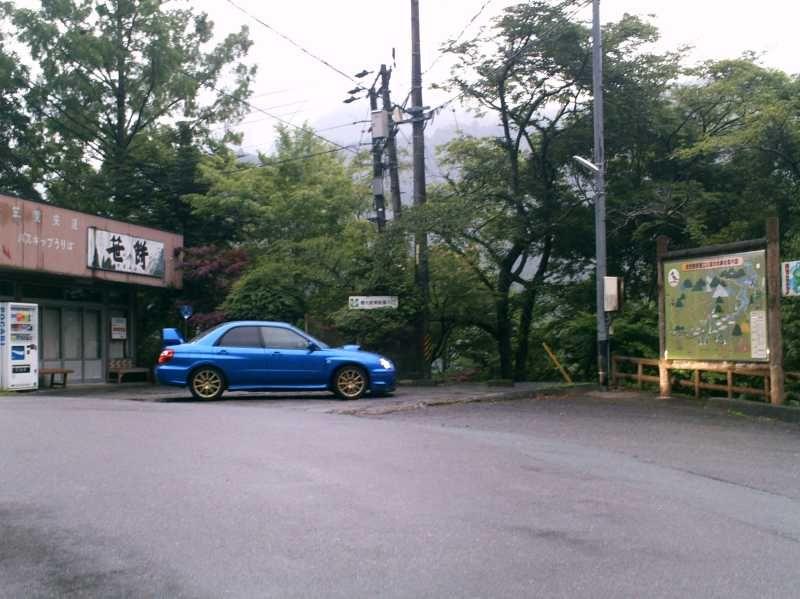 大杉のバス停まで戻ってきました。<br /> ここにはキャンプ場や大杉谷自然の家などがあります。