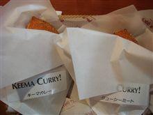 カレーパン♪&ハリアーのスカッフイルミ☆