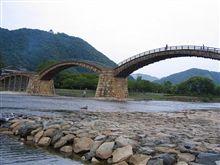『錦帯橋』