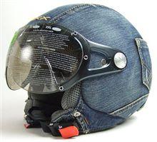 ヘルメット(その3)