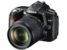 Nikon D90(パチパチ~♪)