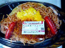 名古屋の食文化