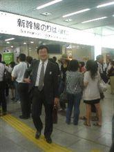 名古屋駅は大混乱?