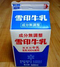 [牛乳と言えば青パック]あちらではまだ現役。雪印牛乳