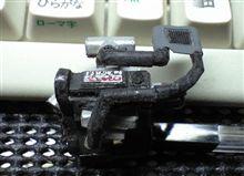 紙のエンジン  その1
