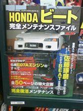 う~ん2500円かぁ~(>_<)