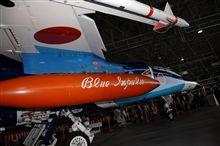N0.6-松島基地航空祭オフ♪T2BI-20080824