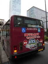 ★このバスを見るたび