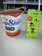 今日の朝飯。