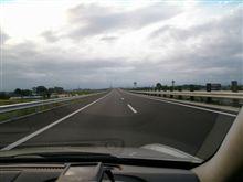 高速を全開で・・・o(▼_▼θ