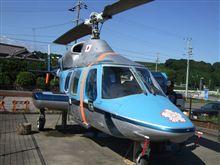 ベル-222ヘリコプター