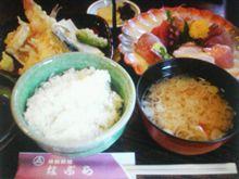 地魚料理 なぶらの定食