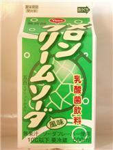 メロンクリームソーダ風味乳酸菌飲料って良く分かんないけど「無炭酸」の再来だよ。