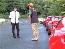 第8回六甲山エリエク朝練終了 参加者リスト