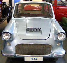 エゲレスのみなさんが評価した「「史上最も醜い車」ランキング100」