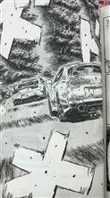Vol.532  啓介のあせり