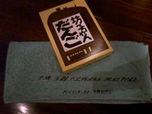 香川ODMへ一泊二日・・・雨でも幸せ!