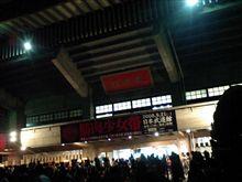 ライブ参戦:筋肉少女帯LIVE@武道館その3の事