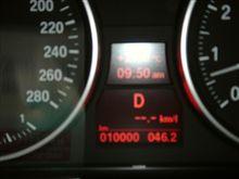 やっと10,000km達成です
