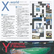 NISSAN A to Z のX,Y