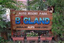 ビッグランドへ行ってきました。