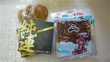都内で北海道名産品をGET