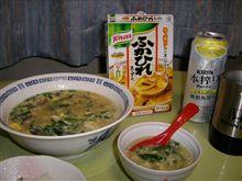 自力で ス~プは「クノール」Ajinomoto極上鶏だし ふかひれ 調理