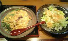 松茸と栗のチャーハンとエビマヨサラダセット