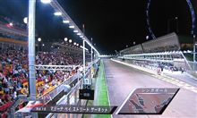 予選F1第15戦シンガポールGP