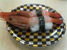 回転寿司 ヤマジンのお寿司