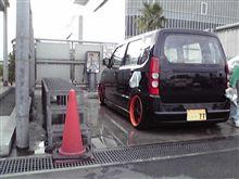 The洗車(*`▽´*) ウケケケッ