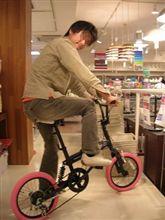 お洒落な自転車