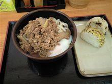 今日の昼ご飯。