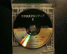 『マクロスフロンティア2巻』借りました!!